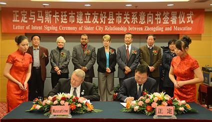 Signing letter of intent for Sister City Agreement with Zhenging County