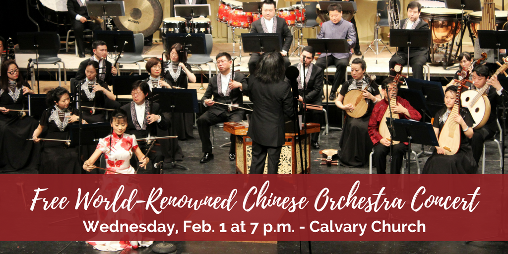 Chinese Orchestra Concert Feb. 1